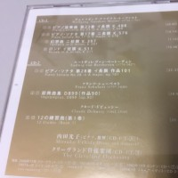 『MITSUKO UCHIDA    PREMIUM BEST』
