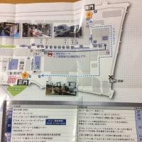 2016ダイムラー・グループファミリーデー三菱ふそう川崎工場
