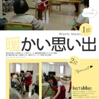 """堺市""""まごころ荘""""へ音楽ヘルパー参上(^^♪(10/23)"""
