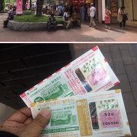 西銀座チャンスセンターでジャンボ宝くじを購入。