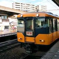 近鉄南大阪線のレトロな特急健在
