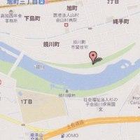 9月11日10時から15時まで、鏡川トリム公園で、第2回鏡川こども祭 開催します