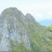 秩父 二子山 東岳 西岳