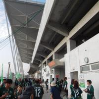 松本山雅の挑戦53~J1再昇格へ夏の戦い&京都戦観戦~