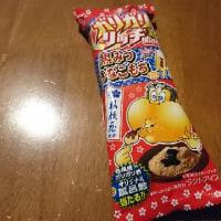 ガリガリ君リッチ 黒みつきなこもち ( ゚Д゚)ウマー!!!!!!