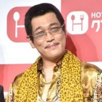 流行語大賞2016 「神ってる」が年間大賞を受賞!