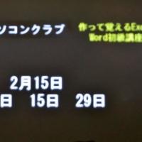 大相模PC-17.1.18