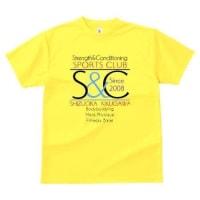 S&CのオリジナルTシャツを販売致します。
