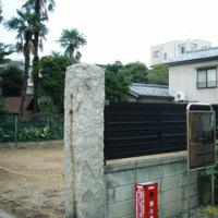 南北線本駒込駅(本駒込三丁目 駒込名主屋敷跡入口)