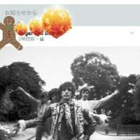 彼氏が好き嫌い多すぎるんだが@VIPPER速報