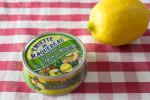 レモンの町・マントンのさば缶