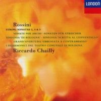 リッカルド・シャイーの指揮でロッシーニの「弦楽のためのソナタ」を聴きかじる