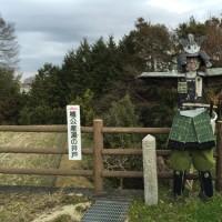 千早赤阪の水仙~手作り市へ