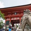 京都散策@2017/07/16 。。。