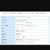 モッピーのポイントの貯め方と登録方法