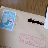 郵便物の誤配