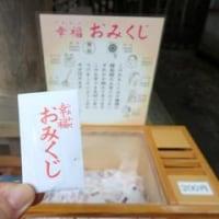 喫茶クリフネ 米粉クッキー @美保神社