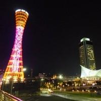 神戸夜景ツアー 2