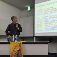 盛り上がった京都での講演会
