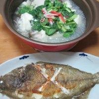 カレイ塩焼きと豆腐スープ