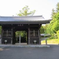第10番札所 得度山 灌頂院 切幡寺