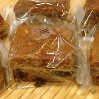 年末企画「ナナハコさんのケーキ」入荷♪