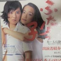 0627 NHK連続テレビ小説『ふたりっこ』将棋の世界