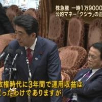 【民進党の