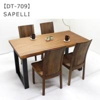 【撮影報告】サペリ 一枚板 ダイニングテーブル を撮影致しました。【DT-709】
