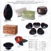 日本伝統工芸近畿展京都展