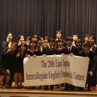 East Japanを終えて