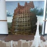 都美術館へ・・・「ブリューゲル バベルの塔展」
