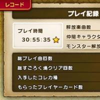 [3DS]シアトリズム ドラゴンクエスト[No.5]