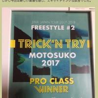 5/22 悠馬優勝おめでとう!
