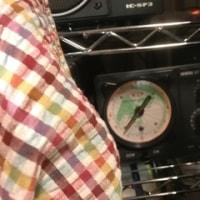 第883回板橋ロールコール 神奈川県横浜市港北区新羽丘陵公園(33m)2016年10月19日22:00~水曜夜間版
