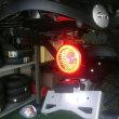 XSR900にキジマのテールライト着けてみた