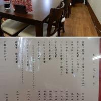 「西澤のコロッケ」の姉妹店・西ざわ笑店~定食もやっています/伊賀市平野上川原