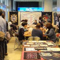 キロロウタラサークル展示会(釧路市役所ロビー)