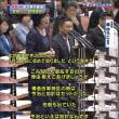 1月20日まで「加計の計画は一切知らなかった」という安倍首相の立場は完全に崩れ去った 日刊ゲンダイ