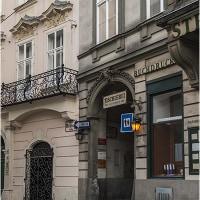 ウィーン旧市街