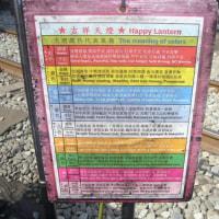 「台湾」編 平渓線7 ランタン揚げ4