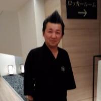 神戸人気スポット天然温泉蓮