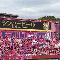 セレッソ大阪2-0横浜@キンチョウスタジアム