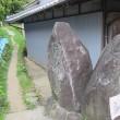 生駒山(標高642m)