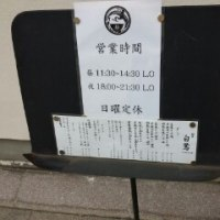 【初訪】麺屋 白鷺
