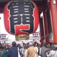 イン・東京2日目