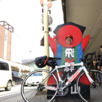 【GO TO 高山!自転車漕ぎ漕ぎ80キロ〜】