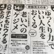 斎藤茂太の本