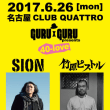 6月26日(月) 愛知/名古屋ライブ 告知