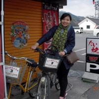 台湾から西和賀温泉へ